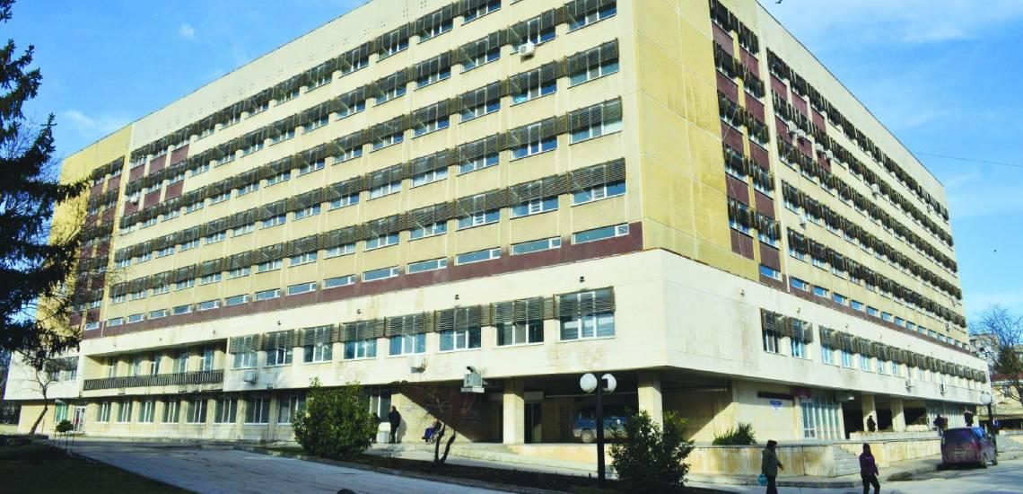dobrich hospital front